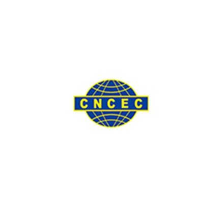 中国化学工程第十三建设有限公司